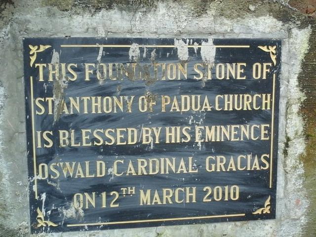 20140916_133320 plaque